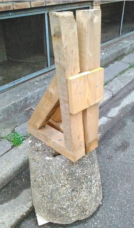 objet de rue